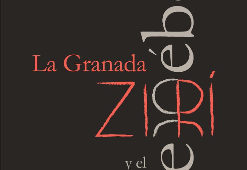 Granada Zirí