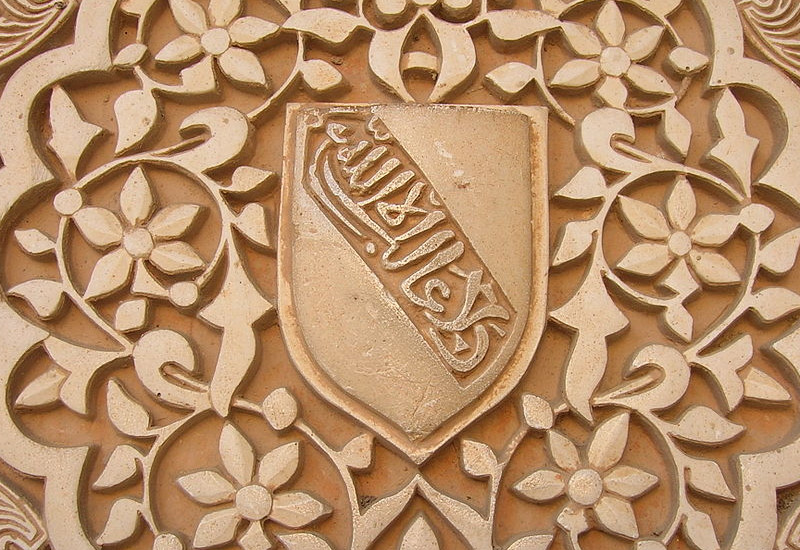 De la Granada Musulmana a la Cristiana