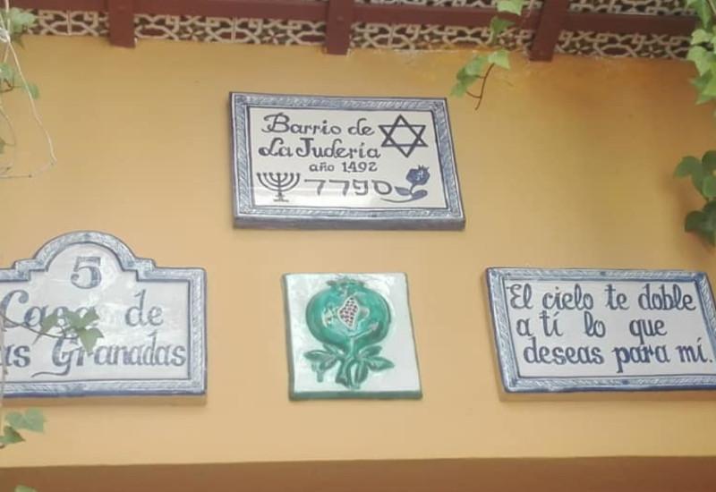 la Granada Sefardí